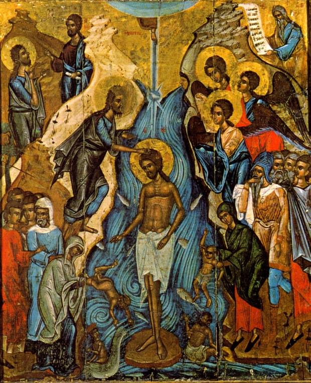 Baptism Icon 02